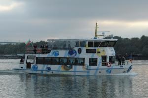 Photo of RUSCHUK ship