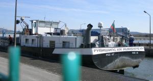 Photo of RUBISHIPS XIV ship