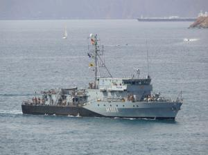 Photo of HOMBURG ship