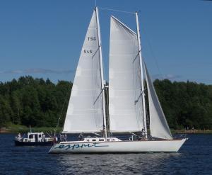 Photo of ESPRIT ship