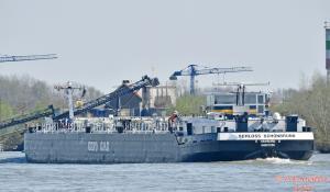 Photo of SCHLOSS SCHOENBRUNN ship