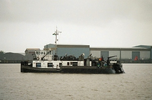 Photo of ARKONA ship