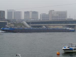 Photo of EILTANK 47 ship