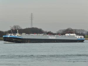 Photo of IMPERIAL GAS 82 ship