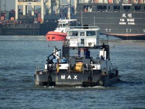 Photo of MAX ship