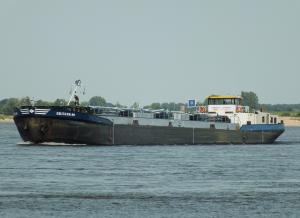 Photo of EILTANK30 ship