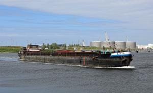 Photo of LIVIA ship