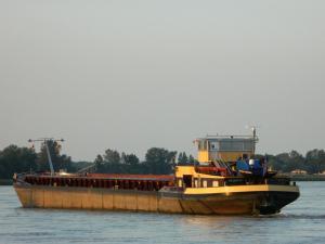 Photo of HEINZ MERTZ ship