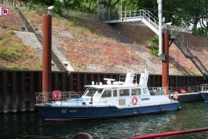 Photo of WSP 12 ship