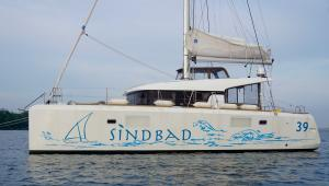 Photo of SINDBAD ship