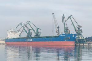 Photo of TRABZON ship