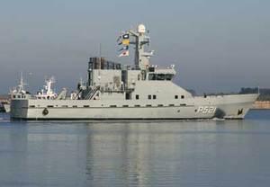 Photo of HDMS FREJA ship