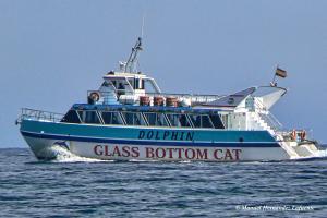 Photo of ESMERALDA DOS ship
