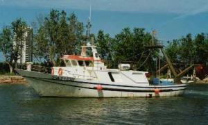 Photo of HERMANOS MALONDA ship