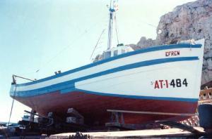 Photo of EFREN ship