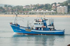 Photo of GURE AMUITZ ship