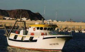 Photo of JOMADO ship