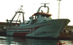 Photo of PAUSEP ship