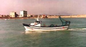 Photo of ATALAYA PRIMERO ship