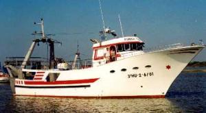 Photo of MADRIGAL FERRERA ship