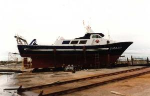 Photo of ROSQUI ship