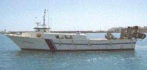 Photo of MUSON PRIMERO ship