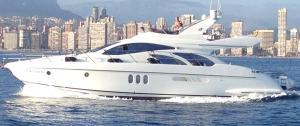 Photo of CAPRI DOS ship