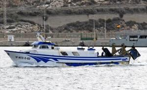 Photo of HERNANDEZ AGUADO ship