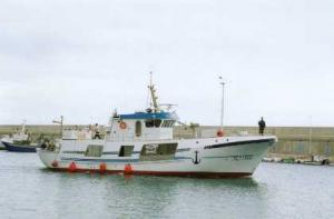 Photo of LOS MORRINAS ship