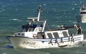 Photo of MICHIN ship
