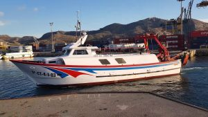 Photo of NUEVO MENESTEO ship