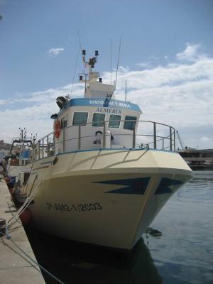 Photo of PEREZ SEGURA ship