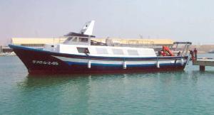 Photo of PACO Y CARMEN ship