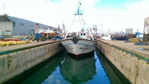 Photo of NAJIM ship