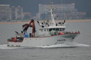 Photo of NOLITO PERSEBELLO ship