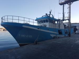 Photo of PLAYA DEL SOL ship