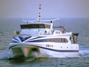 Photo of HORITZO U ship