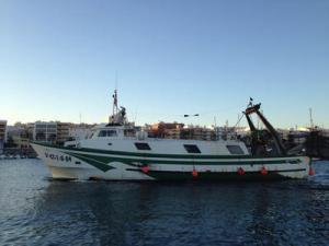 Photo of MARSALA ship