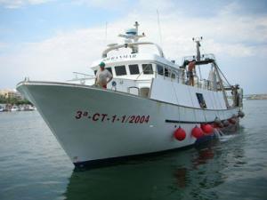Photo of JOFRANMAR ship