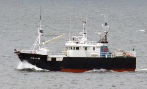 Photo of BONITO DOS ship