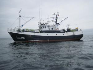 Photo of BASALDUA ship