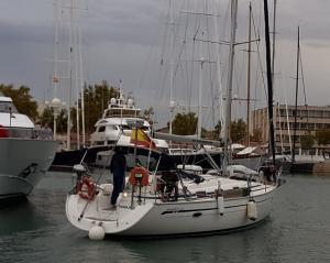 Photo of TAMAJO ship