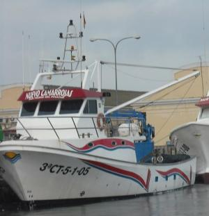 Photo of NUEVO CAMARROJAS ship