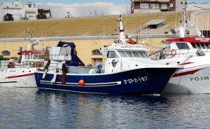 Photo of PAREDES GARCIA DOS ship
