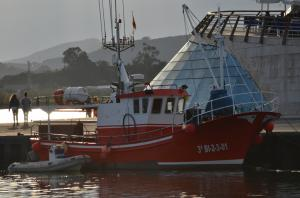 Photo of EMPERATRIZ DOS ship