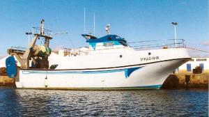Photo of NVO ROQUE MARIA ship