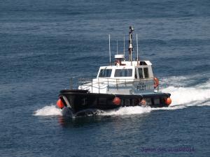 Photo of PILOTPASAIA TXERATSU ship