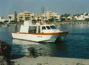 Photo of ALBORAN UNO ship