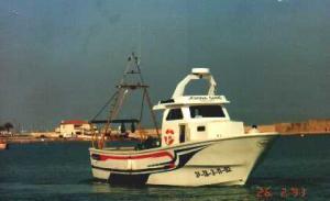 Photo of JOANA SANS ship