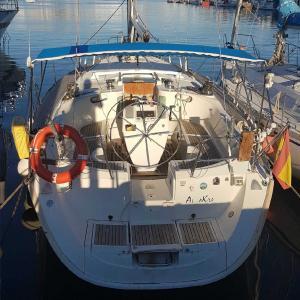 Photo of AL AKILA ship